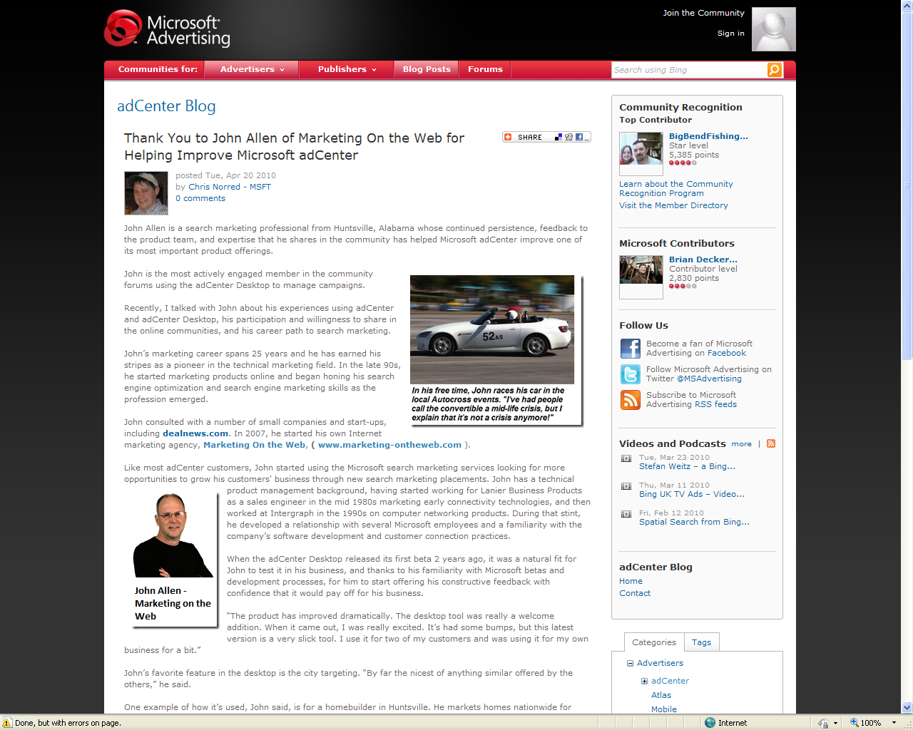 thank-you-to-john-allen-of-marketing-on-the-web-for-helping-improve-microsoft-adcenter